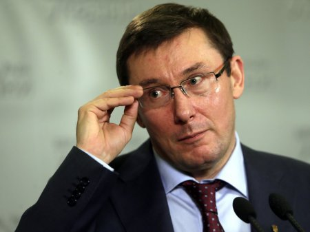 """СМИ: соратники Януковича """"копают"""" под Генпрокурора Юрия Луценко - готовятся протесты"""