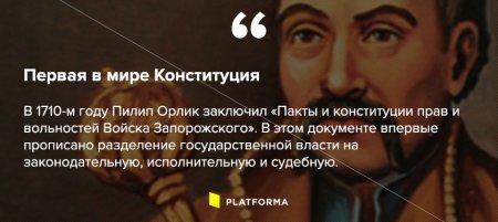 Первая Украина: в чем наша страна лучшая в мире