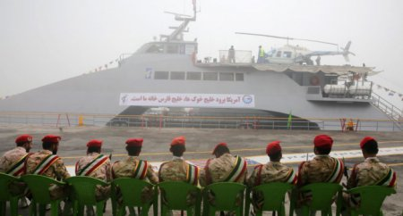 В Иране создали новый военный корабль