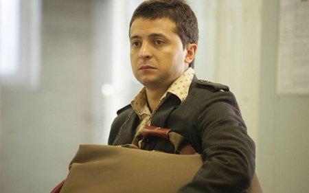 Зеленский заявил, что ему не нужна финансовая поддержка Госкино