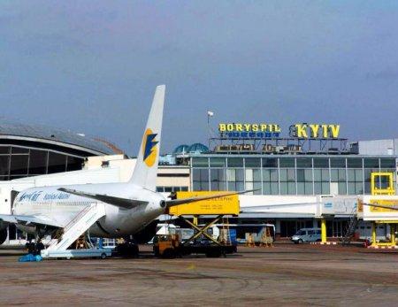 """Аэропорт """"Борисполь"""" не получит новое имя. Мнение украинцев - пустое место"""