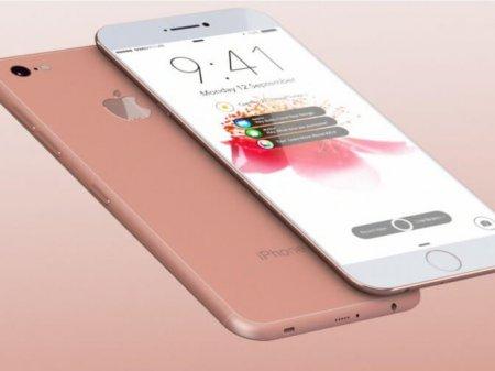 iPhone 7 официально разрешен для использования в Украине