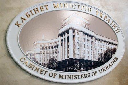 """ProZorro для """"своих"""" или самые нелепые траты украинских министерств"""