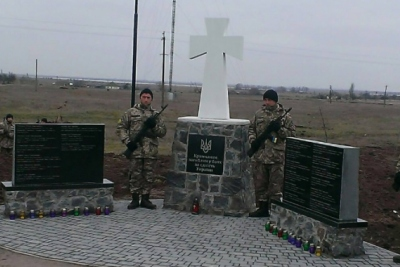 На Херсонщине открыли мемориал памяти крымчан, погибших за Украину