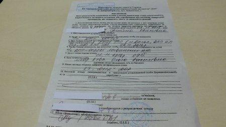 В скандальном деле патрульной полицейской, которой стало плохо на улице, замечены досадные несостыковки. Фотофакт
