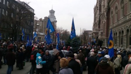Под Нацбанком в Киеве массовый протест против Гонтаревой