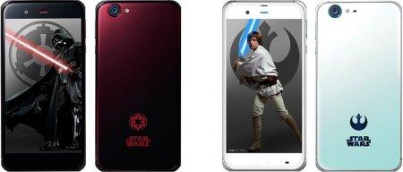 """Японцы создали серию смартфонов в стиле """"Звездных воин"""". ФОТО"""