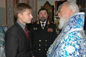 Активистка из Одессы собрала несколько фотографий из прошлой жизни депутата от БПП Алексея Гончаренко