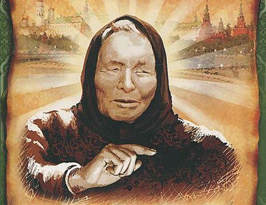 У ВСЕХ ПЕРЕЧИСЛЕННЫХ ВАРИАНТОВ ВЕРОЯТНОСТЬ СТОПРОЦЕНТНАЯ, фото, трибуна народа,