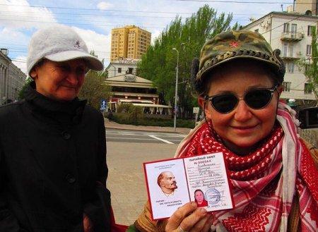 Россия не признает дипломы ДНР