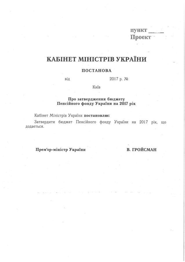 Новости саткинского района челябинской области