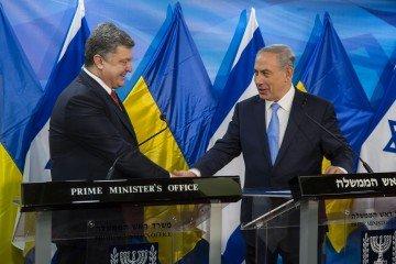 Манн сообщил о шаге примирения Украины, сделанным в сторону Израиля