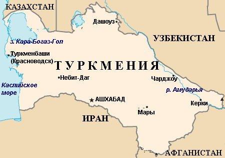 12 февраля в Туркмении проходят выбора президента