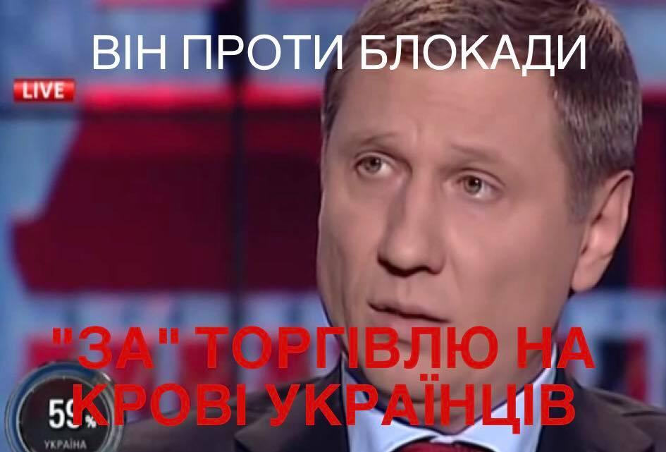 """Железная дорога заблокирована """"активистами"""", и они фактически наносят Авдеевке удар в спину, - директор Авдеевского коксохима - Цензор.НЕТ 990"""
