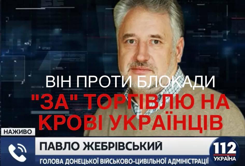"""Железная дорога заблокирована """"активистами"""", и они фактически наносят Авдеевке удар в спину, - директор Авдеевского коксохима - Цензор.НЕТ 7887"""
