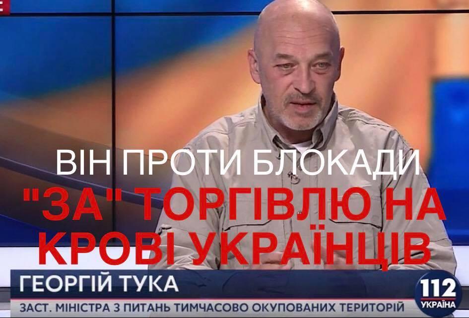 """Железная дорога заблокирована """"активистами"""", и они фактически наносят Авдеевке удар в спину, - директор Авдеевского коксохима - Цензор.НЕТ 9665"""
