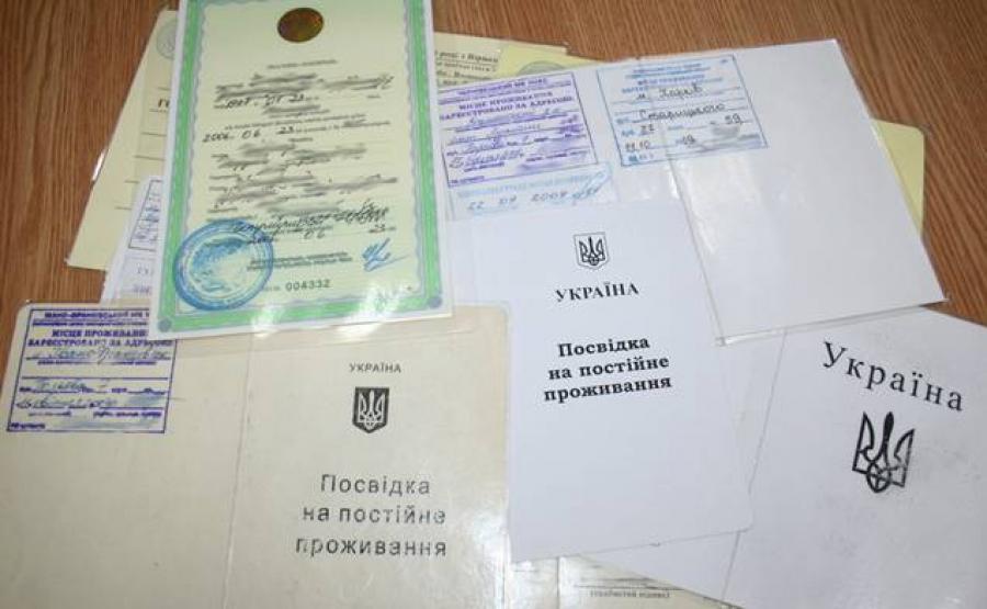 Корректировка данных документа удостоверяющего личность