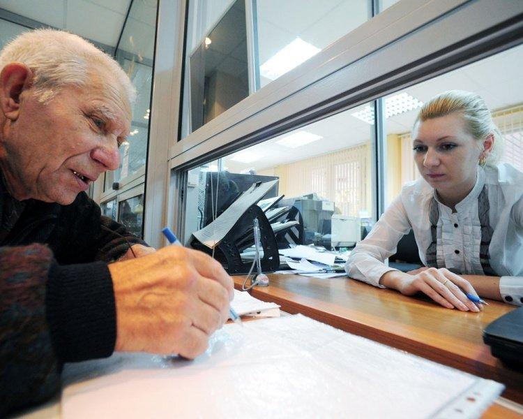 Работа 66 екатеринбург пенсионерам в