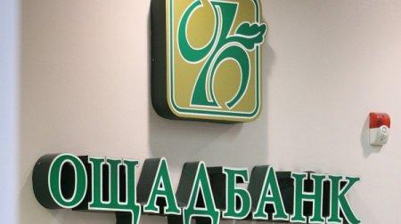 Кредит оптима банк украина