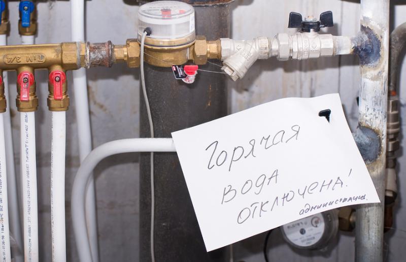 Могут ли отключить воду за неуплату Отключение горячей и