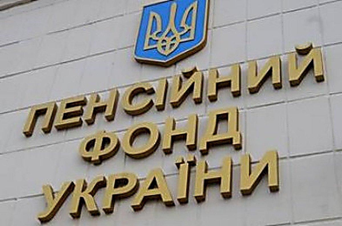 Инвалид детства пенсия 3 группы в россии