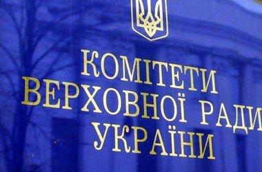 Комітет ВР визнав необґрунтованими подання ГПУ на Полякова і порадив завести справу на НАБУ