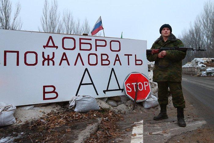 В результате взрыва в оккупированном Донецке 9 марта погибли женщина из Киева, - ГПСУ - Цензор.НЕТ 4081