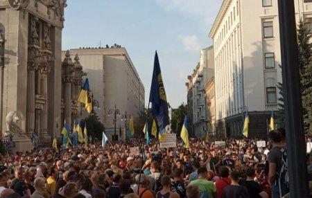 """Протест на Банковой: одностороннее """"перемирие """" - путь к дальнейшей оккупации Украины"""